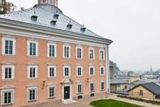 Stefan Zweig Centre